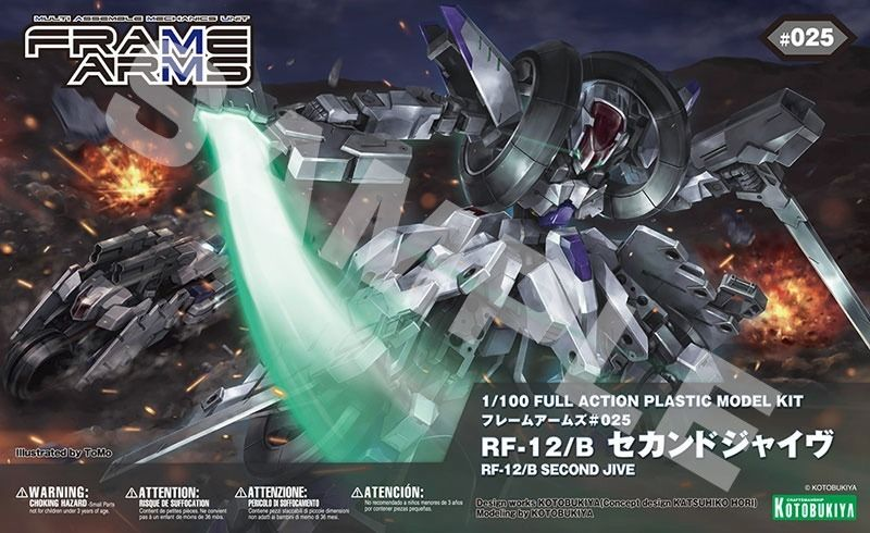 KOTOBUKIYA FRAME ARMS #025 RF-12/B SECOND JIVE 1/100 Plastic Model Kit NEW Japan_1