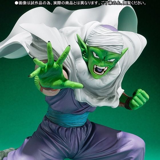 Figuarts ZERO Dragon Ball Z PICCOLO PVC Figure BANDAI TAMASHII NATIONS Japan_2