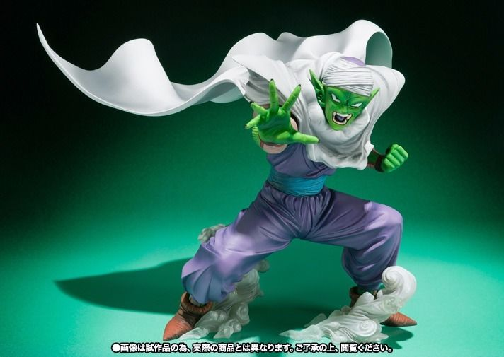 Figuarts ZERO Dragon Ball Z PICCOLO PVC Figure BANDAI TAMASHII NATIONS Japan_3
