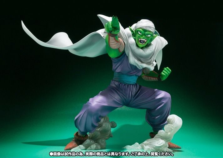 Figuarts ZERO Dragon Ball Z PICCOLO PVC Figure BANDAI TAMASHII NATIONS Japan_4
