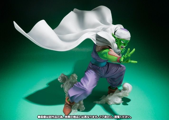 Figuarts ZERO Dragon Ball Z PICCOLO PVC Figure BANDAI TAMASHII NATIONS Japan_6
