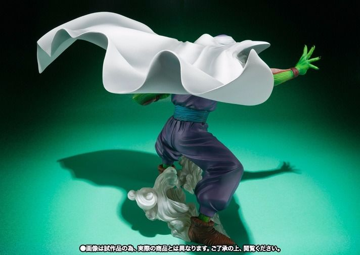 Figuarts ZERO Dragon Ball Z PICCOLO PVC Figure BANDAI TAMASHII NATIONS Japan_7