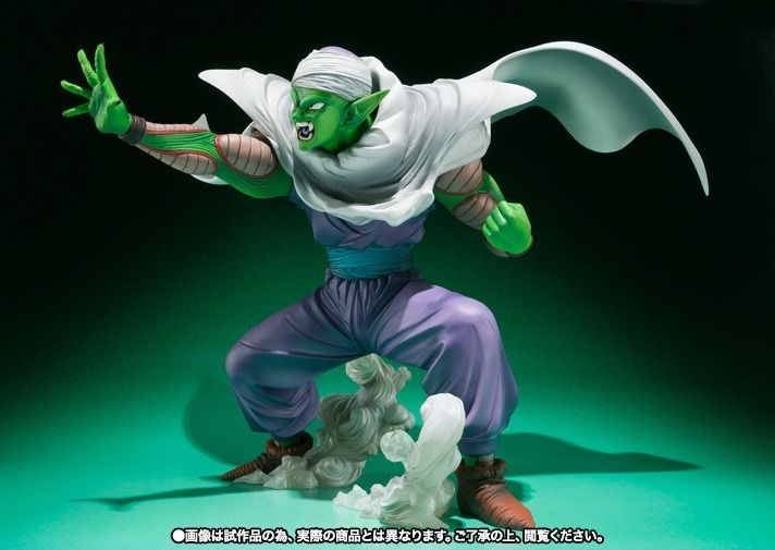 Figuarts ZERO Dragon Ball Z PICCOLO PVC Figure BANDAI TAMASHII NATIONS Japan_8