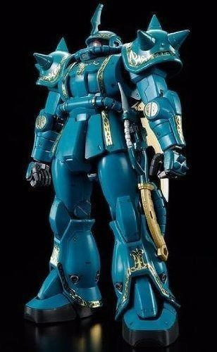 BANDAI MG 1/100 MS-06F ZAKU II DOZLE ZABI CUSTOM Plastic Model Kit Gundam NEW_2