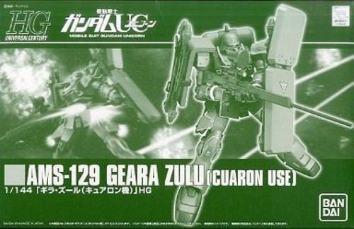 BANDAI HGUC 1/144 AMS-129 GEARA ZULU CUARON USE Plastic Model Kit Gundam UC NEW_1
