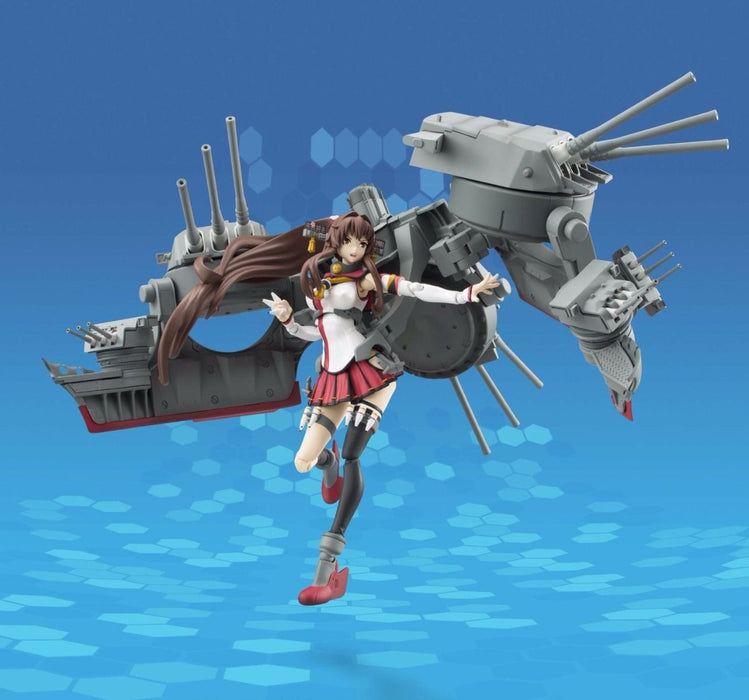Armor Girls Project Kantai Collection Kancolle YAMATO Action Figure BANDAI Japan_7