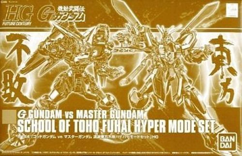 BANDAI HGFC 1/144 GOD GUNDAM VS MASTER GUNDAM HYPER MODE Set Plastic Model Kit_1