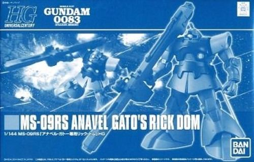 BANDAI HGUC 1/144 MS-09RS ANAVEL GATO'S RICK DOM Plastic Model Kit Gundam 0083_1