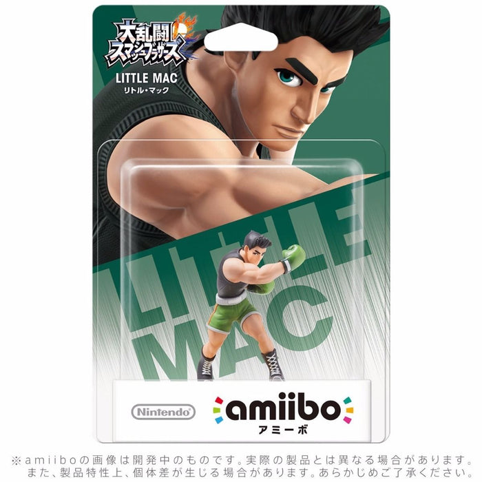 Nintendo amiibo LITTLE MAC Super Smash Bros 3DS Wii U Accessories NEW from Japan_2