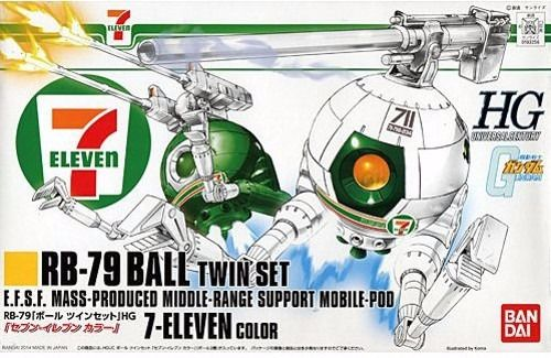 BANDAI HGUC RB-79 BALL TWIN SET 7-ELEVEN COLOR Plastic Model Kit Gundam NEW_1