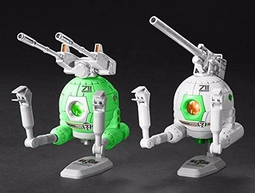BANDAI HGUC RB-79 BALL TWIN SET 7-ELEVEN COLOR Plastic Model Kit Gundam NEW_2