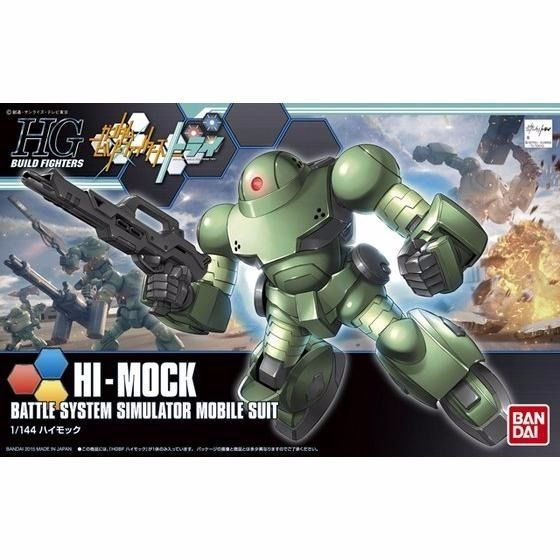 BANDAI HGBF 1/144 HI-MOCK MODEL KIT Gundam Build Fighters from Japan_1