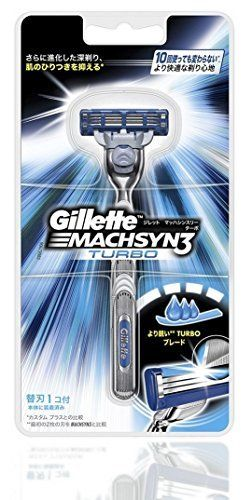 Gillette shaving Mach Zinthers turbo body NEW_1