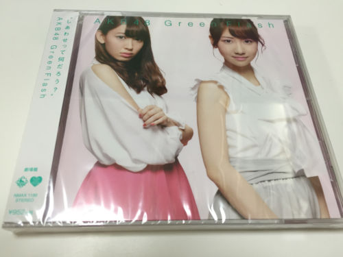 AKB48 CD 39th single Green Flash Theater Version_1