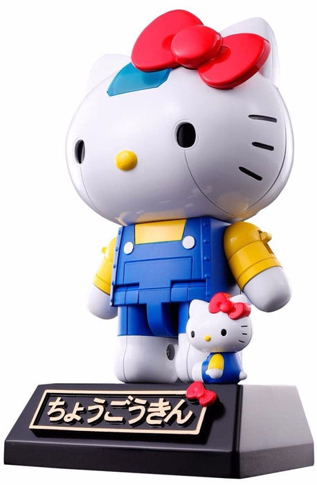 CHOGOKIN HELLO KITTY BLUE Ver Action Figure BANDAI TAMASHII NATIONS from Japan_1