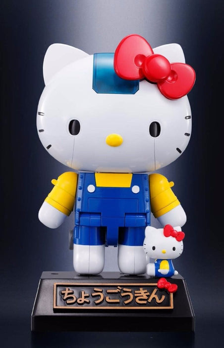 CHOGOKIN HELLO KITTY BLUE Ver Action Figure BANDAI TAMASHII NATIONS from Japan_2