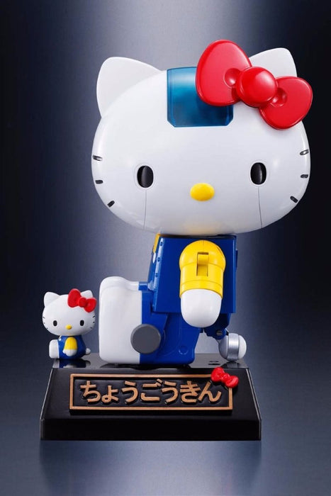 CHOGOKIN HELLO KITTY BLUE Ver Action Figure BANDAI TAMASHII NATIONS from Japan_3
