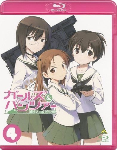 GIRLS und PANZER Vol. 4 Blu-ray + Booklet Limited Edition NEW from Japan F/S_1