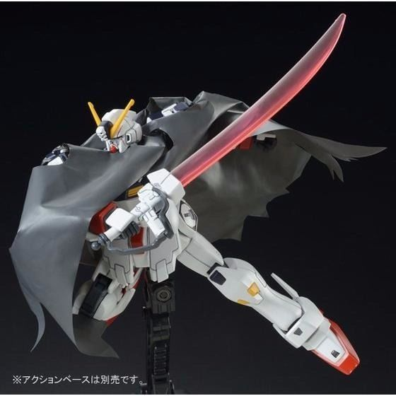 BANDAI HGUC 1/144 CROSSBONE GUNDAM X1 KAI Plastic Model Kit NEW from Japan_2