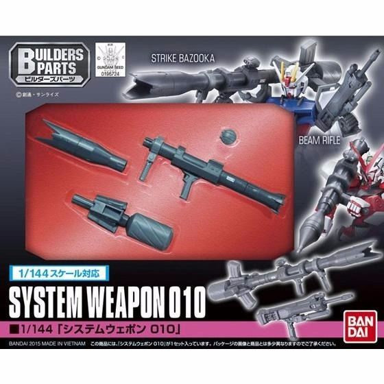 BANDAI Builders Parts 1/144 SYSTEM WEAPON 010 Model Kit from Japan_1