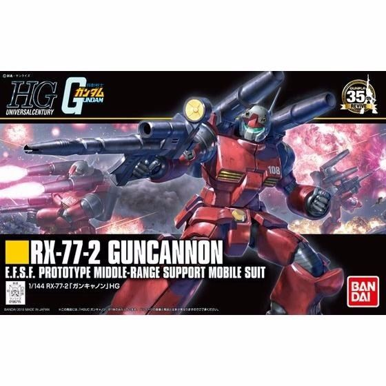 BANDAI HGUC REVIVE 1/144 RX-77-2 GUNCANNON Plastic Model Kit Gundam from Japan_1