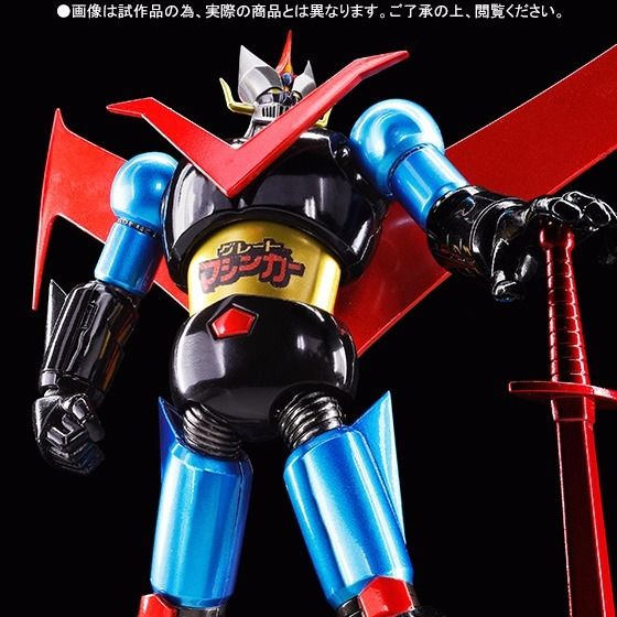 Super Robot Chogokin GREAT MAZINGER JUMBO MACHINEDER COLOR Action Figure BANDAI_2