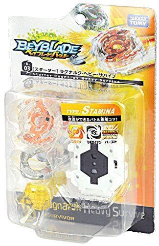 TAKARA TOMY Beyblade Burst B-03 Starter Ragnarc Heavy Survive NEW from Japan_1