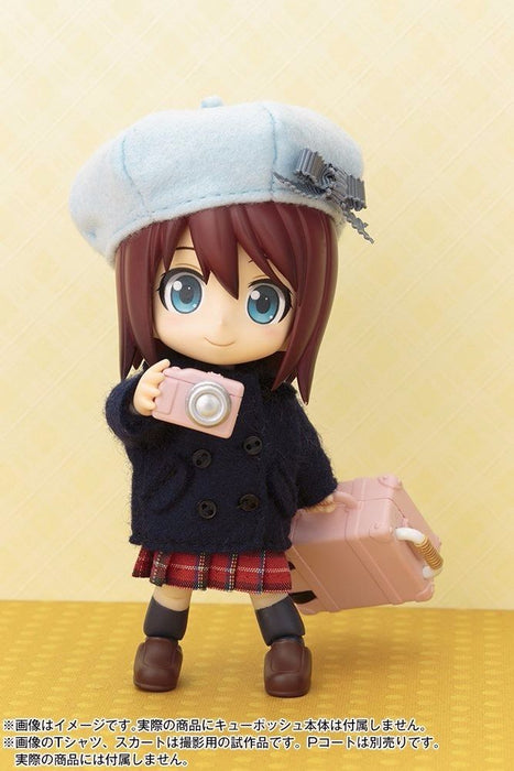Cu-poche Extra 04b Travel Set (Baby Pink) Set Figure Kotobukiya NEW from Japan_3