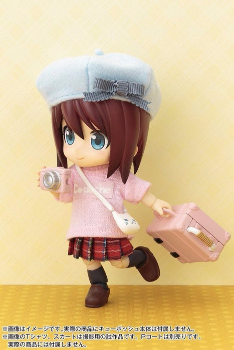 Cu-poche Extra 04b Travel Set (Baby Pink) Set Figure Kotobukiya NEW from Japan_5