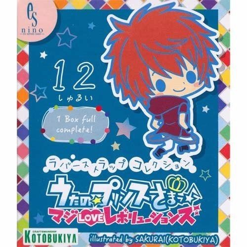 Kotobukiya Rubber Strap Collection Uta no Prince sama Maji Love Revolution BOX_1