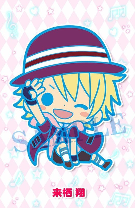 Kotobukiya Rubber Strap Collection Uta no Prince sama Maji Love Revolution BOX_7