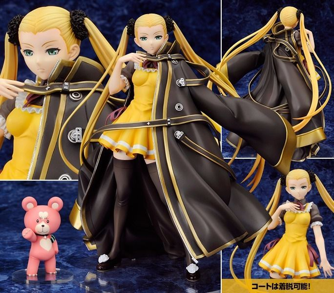 ALTER Arpeggio of Blue Steel Mental Model Haruna 1/8 Scale Figure NEW from Japan_2