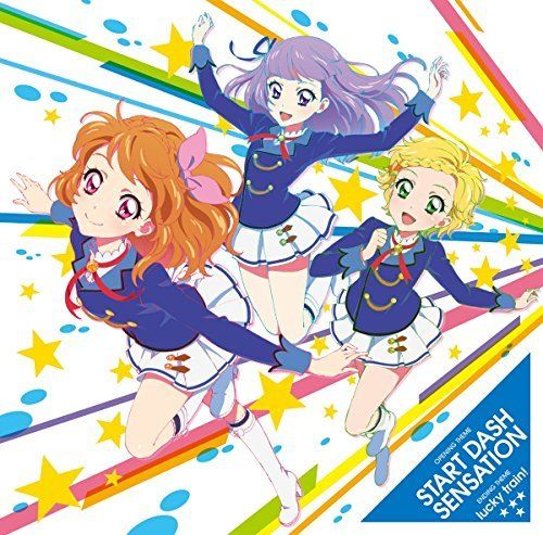 [CD] Aikatsu 4th Season OP/ED Theme Song START DASH SENSATION / lucky train! NEW_1