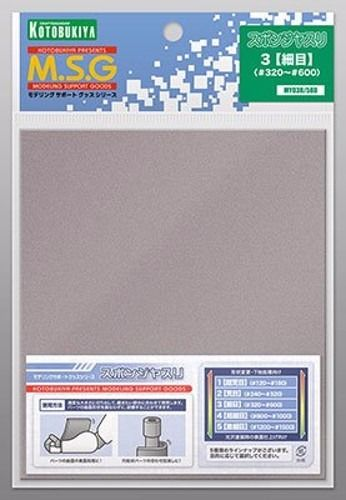 KOTOBUKIYA M.S.G MY-03R SPONGE FILE 3 (FINE) Modeling Tool NEW from Japan_1