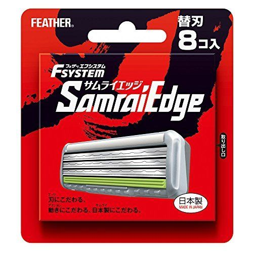 Feather Ef System blade Samurai edge 8 coins NEW from Japan_1