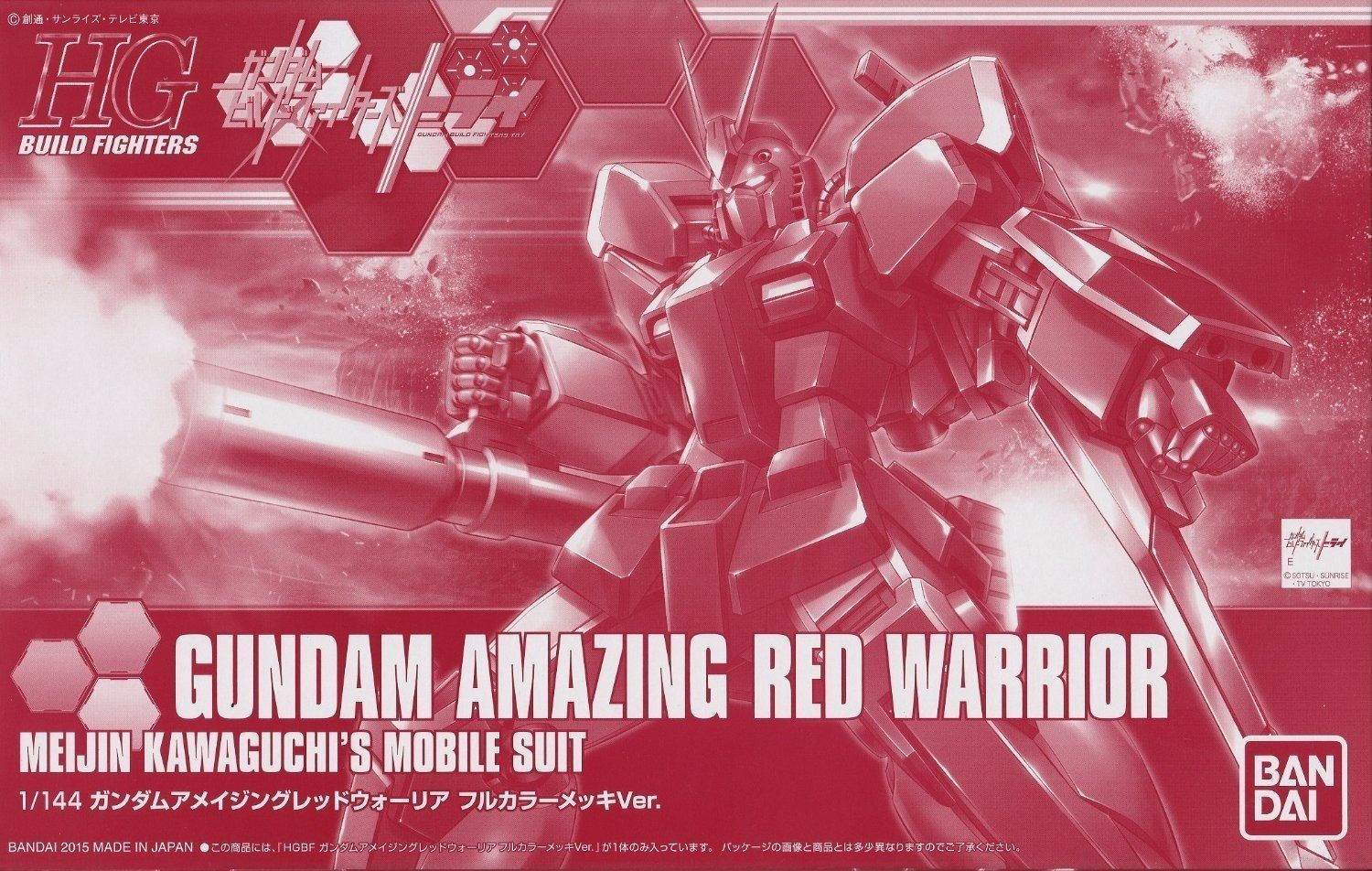 BANDAI HGBF 1/144 GUNDAM AMZING RED WARRIOR FULL COLOR PLATING Ver Model Kit NEW_1