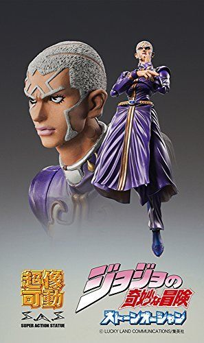 Super Action Statue 77 Enrico Pucci Hirohiko Araki Specify Color Ver. Figure_5