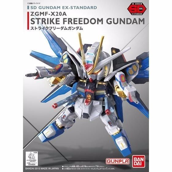 BANDAI SD GUNDAM EX-STANDARD 006 STRIKE FREEDOM GUNDAM Model Kit Gundam SEED NEW_1