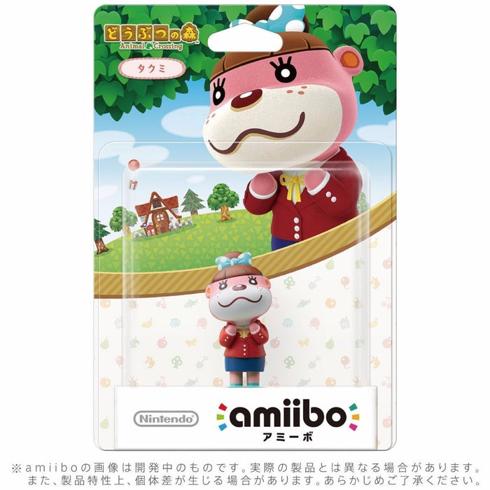 Nintendo amiibo LOTTIE (TAKUMI) Animal Crossing 3DS Wii U Accessories NEW Japan_2