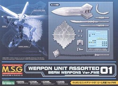 KOTOBUKIYA M.S.G Weapon Unit Assorted 01 BEAM WEAPONS Ver FME Plastic Model Kit_1