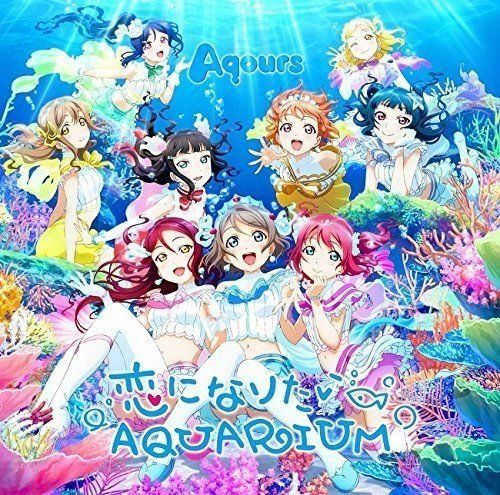 [CD, Blu-ray] Lovelive ! Sunshine!! Koi ni Naritai AQUARIUM (SINGLE+BLU-RAY) NEW_1
