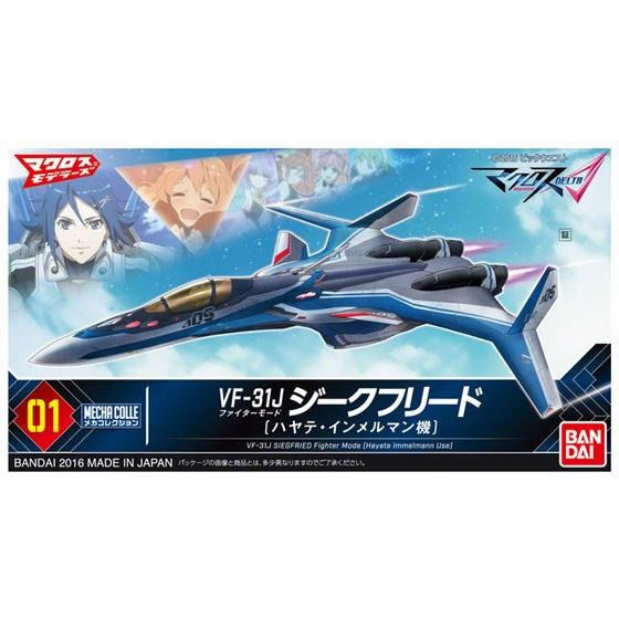 BANDAI MECHA COLLE Macross Delta VF-31J SEIGFRIED FIGHTER HAYATE USE Model Kit_1