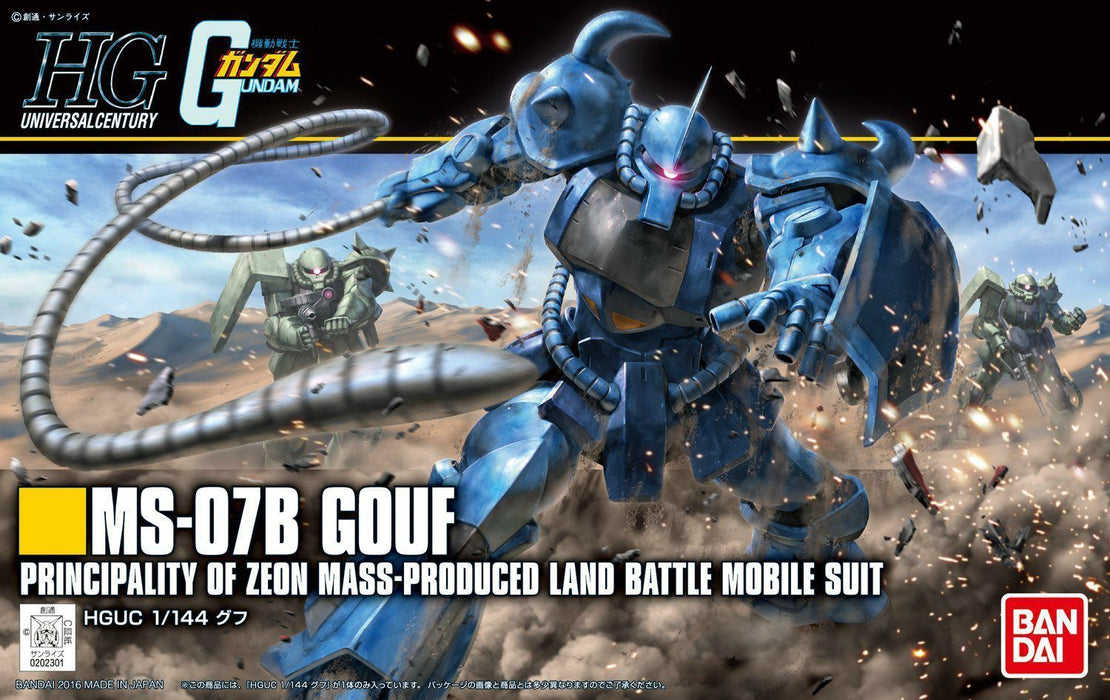 BANDAI HGUC REVIVE 196 1/144 MS-07B GOUF Plastic Model Kit Gundam NEW from Japan_1