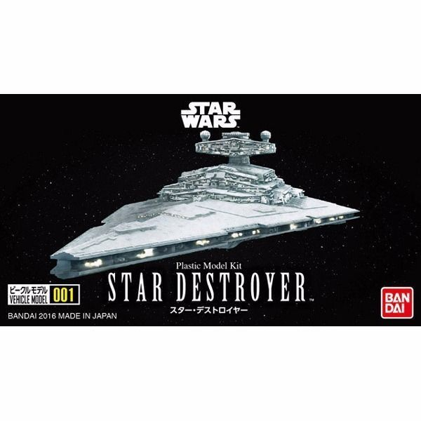 BANDAI Star Wars VEHICLE MODEL 001 STAR DESTROYER Model Kit NEW from Japan_1