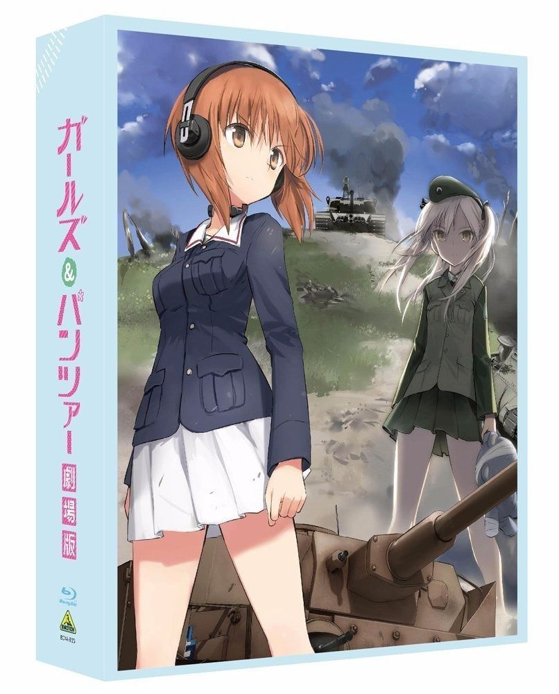 GIRLS und PANZER der FILM Limited Edition 3-Blu-ray + CD Booklet BOX NEW Japan_1
