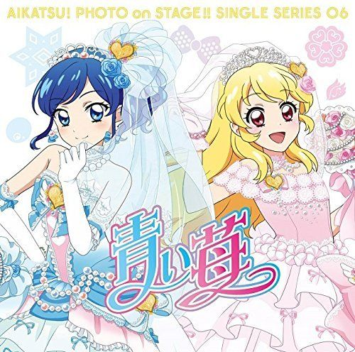 [CD] Aikatsu! Photo on Stage Single Series 06 AoiIchigo NEW from Japan_1