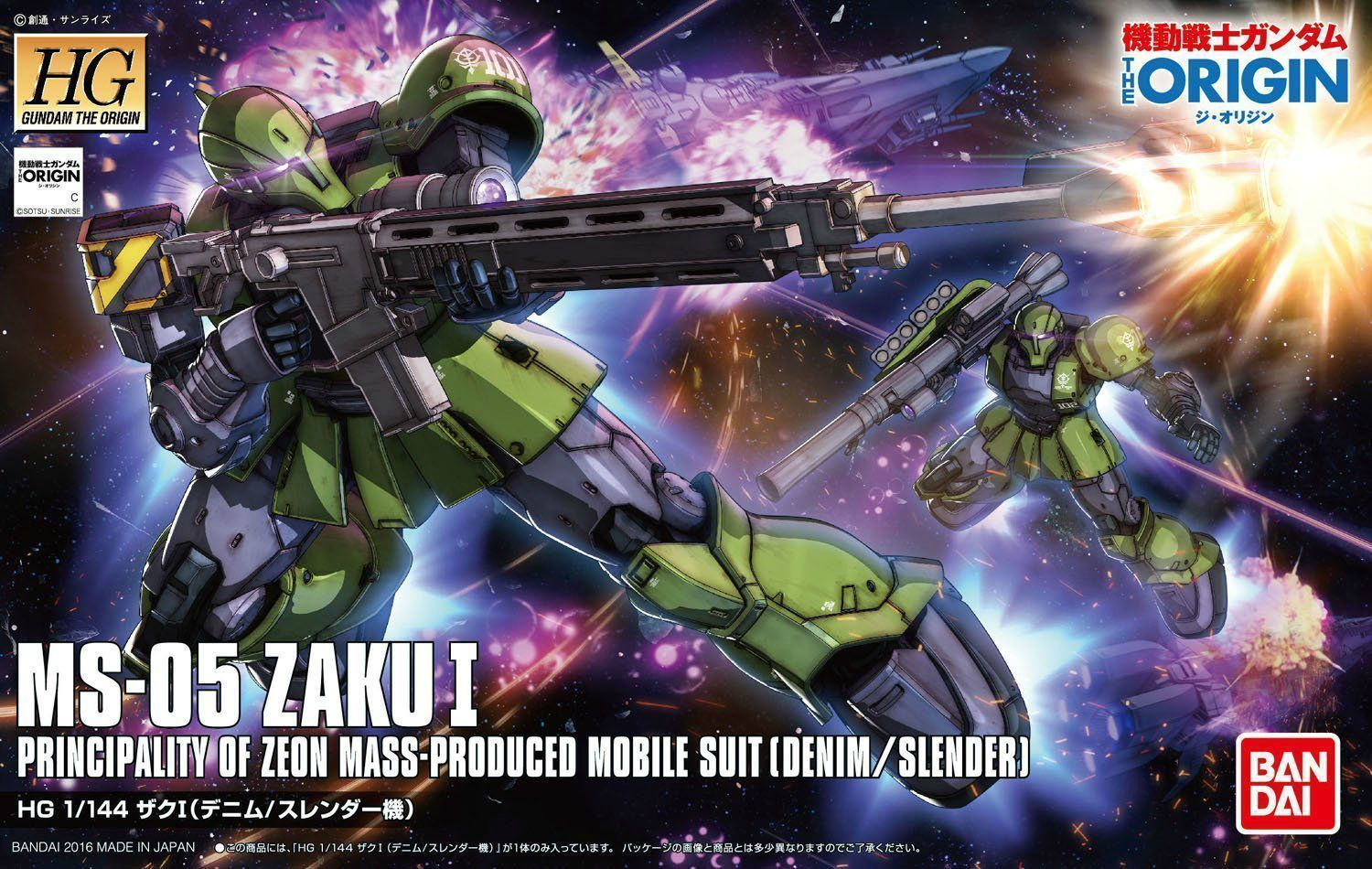 BANDAI HG 1/144 MS-05 ZAKU I DENIM / SLENDER Use Model Kit Gundam THE ORIGIN NEW_1