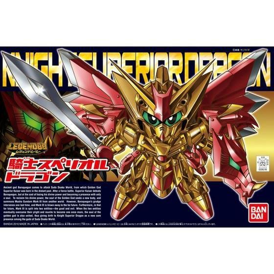 BANDAI BB Senshi 400 LEGENDBB KNIGHT SUPERIOR DRAGON Plastic Model Kit NEW Japan_1