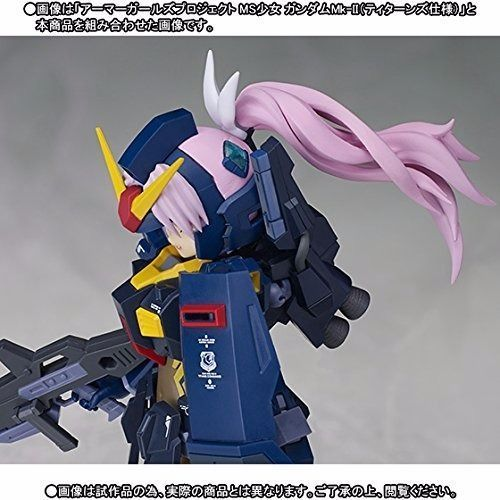 Armor Girls Project MS GIRL GUNDAM Mk-II TITANS OPTION Set BANDAI NEW from Japan_6