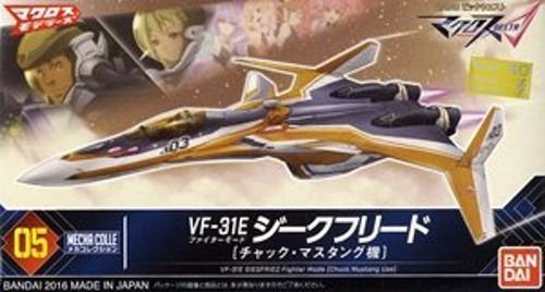 BANDAI MECHA COLLE Macross Delta VF-31E SEIGFRIED FIGHTER Chuck USE Model Kit_1
